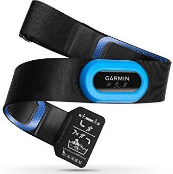 Garmin HRM-Tri Premium